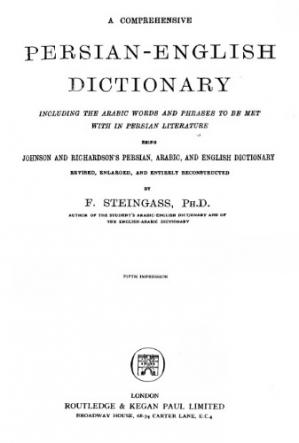 Copertina A comprehensive Persian-English dictionary: Including the Arabic words and phrases to be met with in Persian literature