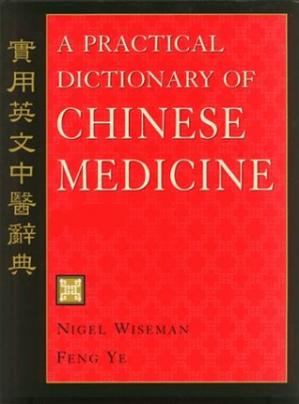 Book cover A Practical Dictionary of Chinese Medicine