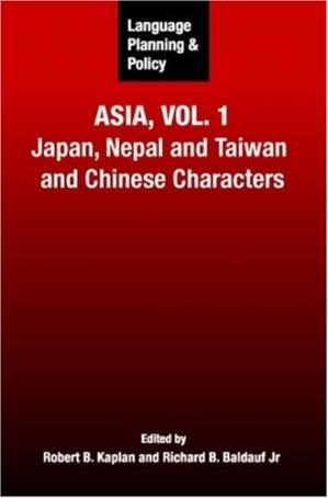 Book cover Language Planning and Policy in Asia Vol 1: Japan, Nepal and Taiwan and Chinese Characters (v. 1)