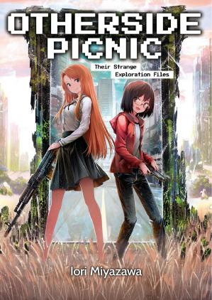 Book cover Otherside Picnic: Volume 1
