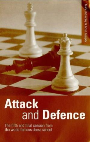 Buchdeckel Attack and Defence: The Fifth and Final Session from the World-Famous Chess School