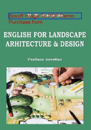 Գրքի կազմ English for Landscape Architecture and Design: учебное пособие