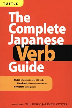 Okładka książki The Complete Japanese Verb Guide: Learn the Japanese Vocabulary and Grammar You Need to Learn Japanese and Master the JLPT