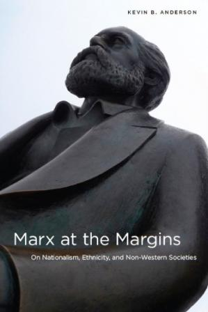 Обложка книги Marx at the Margins: On Nationalism, Ethnicity, and Non-Western Societies