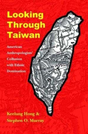 పుస్తక అట్ట Looking through Taiwan: American Anthropologists Collusion with Ethnic Domination (Critical Studies in the History of Anthropology)