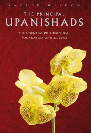 Обкладинка книги The Principal Upanishads: The Essential Philosophical Foundation of Hinduism