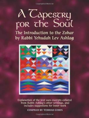 Book cover A Tapestry for the Soul: The Introduction to the Zohar