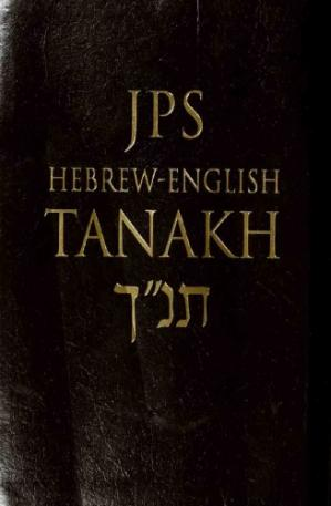 Обложка книги JPS Hebrew-English Tanakh: The Traditional Hebrew Text and the New JPS Translation