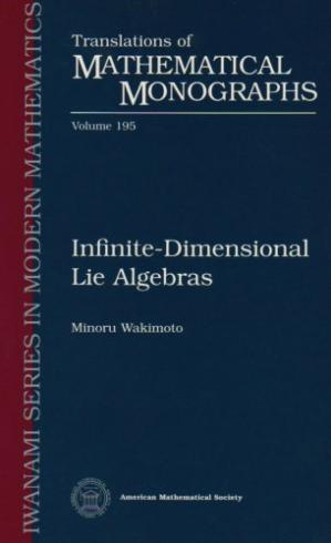 表紙 Infinite-dimensional Lie algebras