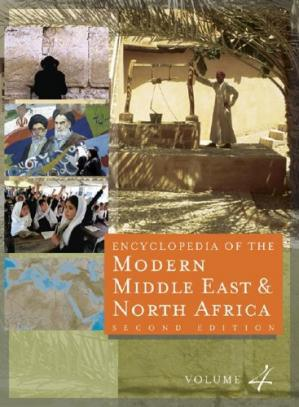 A capa do livro Encyclopedia of the Modern Middle East and North Africa