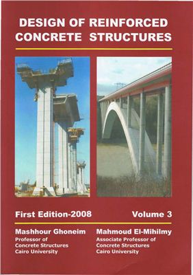Book cover Design of Reinforced Concrete Structures. Volume 3