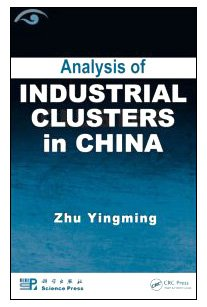 Couverture du livre Analysis of Industrial Clusters in China