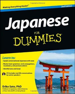 Book cover Japanese For Dummies