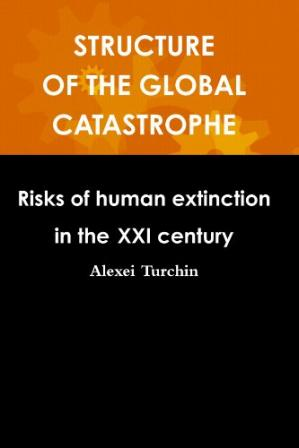 غلاف الكتاب STRUCTURE OF THE GLOBAL CATASTROPHE Risks of human extinction in the XXI century