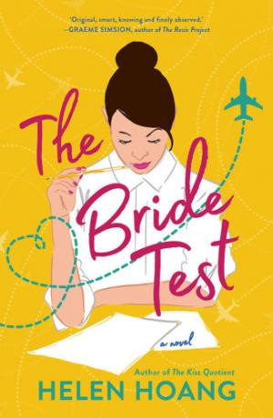 Book cover The Bride Test
