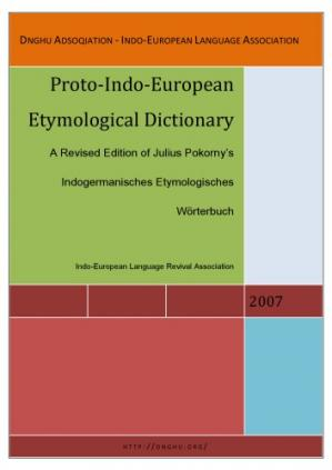 Book cover Etymological dictionary of Proto-Indo European language