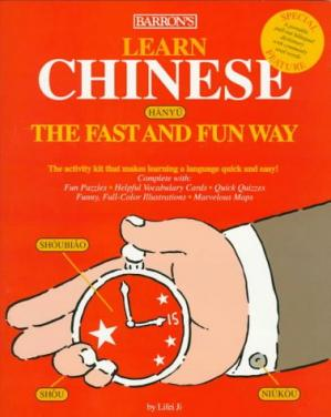 Book cover Learn Chinese the Fast and Fun Way