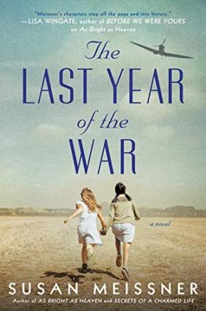 Book cover The Last Year of the War