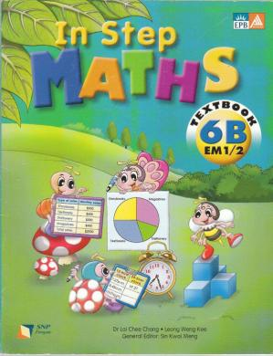 Обложка книги Singapore STEP Math 6B Textbook