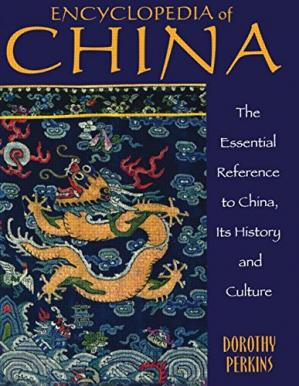 Book cover Encyclopedia of China: History and Culture