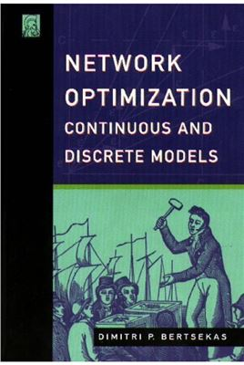 Portada del libro Network Optimization: Continuous and Discrete Models