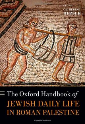 Portada del libro The Oxford Handbook of Jewish Daily Life in Roman Palestine