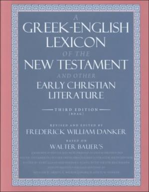 पुस्तक कवर A Greek-English Lexicon of the New Testament and Other Early Christian Literature, 3rd Edition