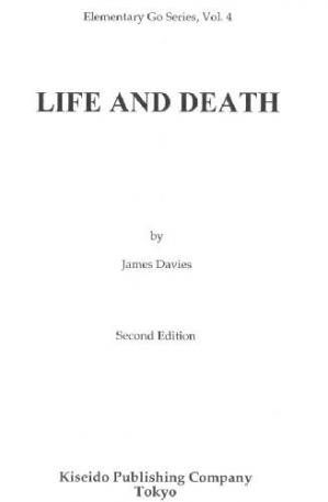 Sampul buku Life and Death