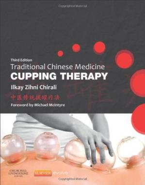 Okładka książki Traditional Chinese medicine cupping therapy