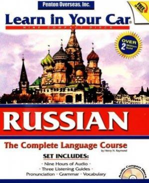 Buchdeckel Learn in Your Car Russian: The Complete Language Course - Level 1