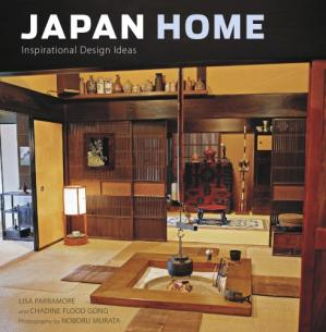 Buchdeckel Japan Home : Inspirational Design Ideas