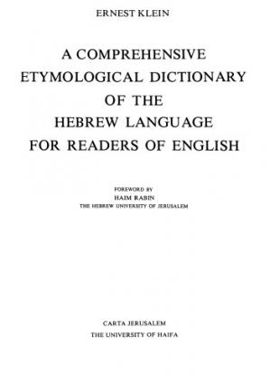 Book cover A Comprehensive Etymological Dictionary of the Hebrew Language for Readers of English