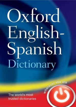 A capa do livro Oxford English - Spanish Dictionary