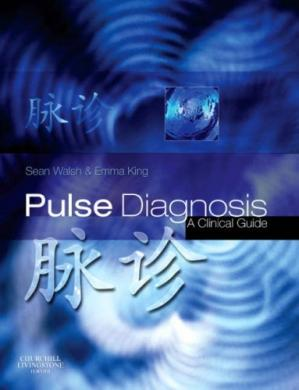 A capa do livro Pulse Diagnosis: A Clinical Guide, 1e