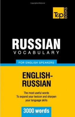 Book cover Russian Vocabulary for English Speakers 3000 words