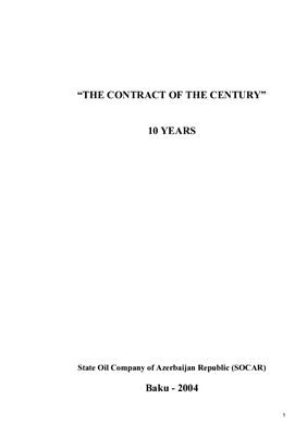 Book cover The Contract Of The Century - 10 Years