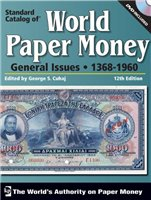 Book cover Standard Catalog of World Paper Money, General Issues 1368-1960