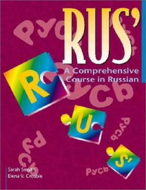 Book cover RUS': A Comprehensive Course in Russian