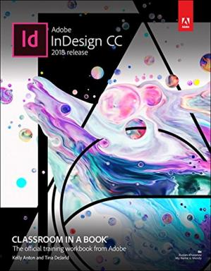 表紙 Adobe InDesign CC