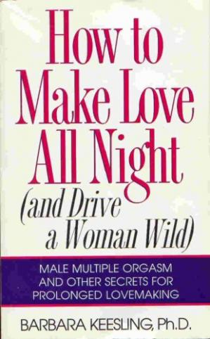 书籍封面 How to Make Love All Night