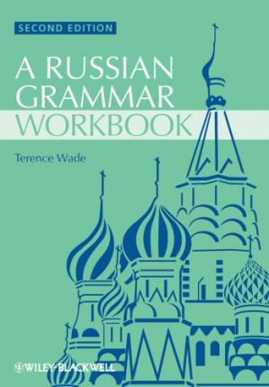 Sampul buku Russian Grammar Workbook