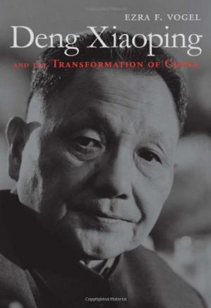 غلاف الكتاب Deng Xiaoping and the Transformation of China