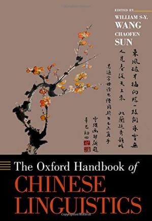 Εξώφυλλο βιβλίου The Oxford Handbook of Chinese Linguistics