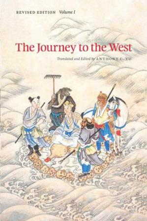 Sampul buku The Journey to the West, Revised Edition, Volume 1