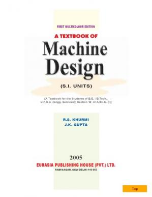 Обложка книги Textbook of Machine Design (M.E.)