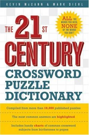 A capa do livro The 21st Century Crossword Puzzle Dictionary