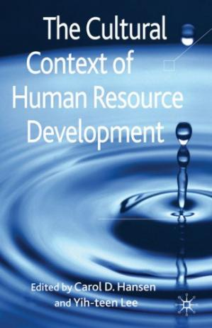 Գրքի կազմ The Cultural Context of Human Resource Development