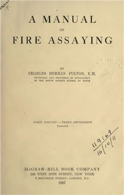 Обложка книги A manual of fire assaying