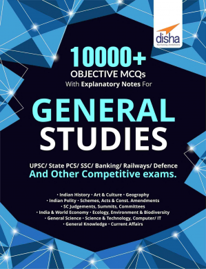 Book cover 10000+ Objective MCQs With Explanatory Notes for General Studies UPSC/ State PCS/ SSC/ Banking/ Railways/ Defence exams