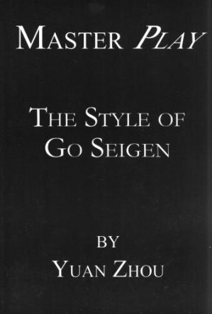 Обложка книги Master Play: The Style of Go Seigen